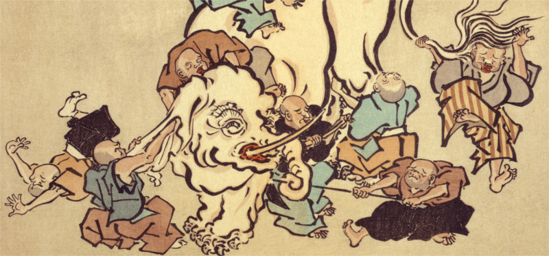 a japanese drawing of blind men and an elephant