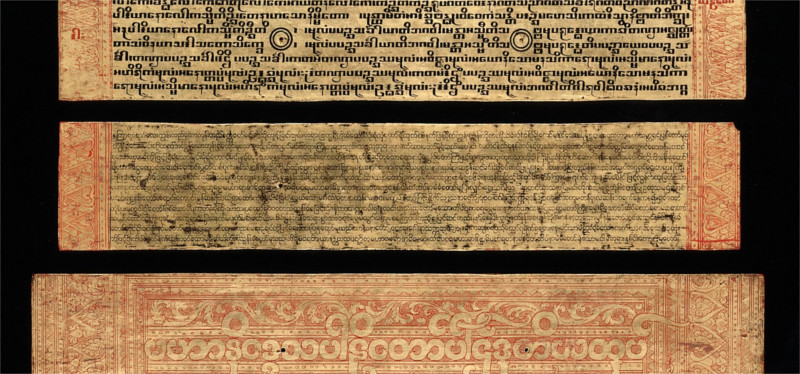 some ancient buddhist bark manuscripts of suttas