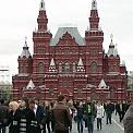 Буддийская cангха «Триратна» в Москве