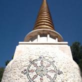 Dhardo Rimpoche Stupa