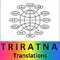 Triratna Translations