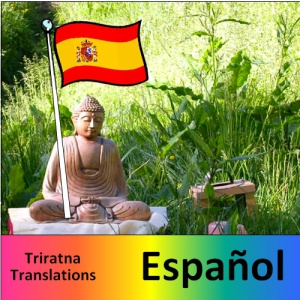 Triratna Translations