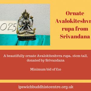 Brass Avalokiteshvara Rupa