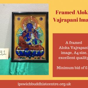 Framed Vajrapani Aloka Print