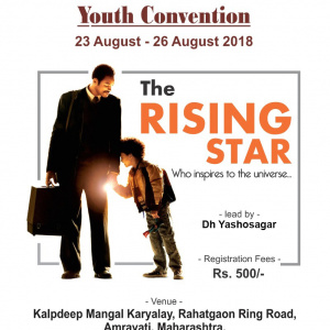 NNBY Youth Convention 2018- Amravati (MH-India) | The