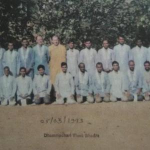 1993 Batch