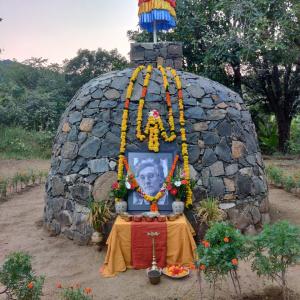 Guru Stupa