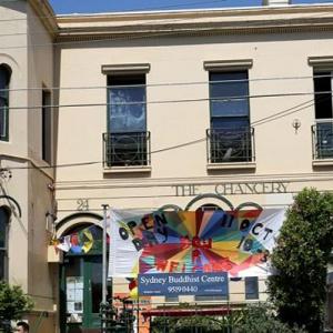 Sydney Buddhist Centre facade