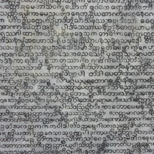 A Burmese scripture