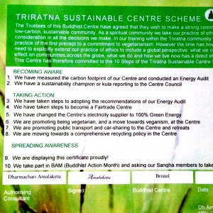 Sustainability certificate