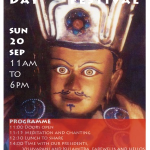 Poster for Padmasambhava Day 2015