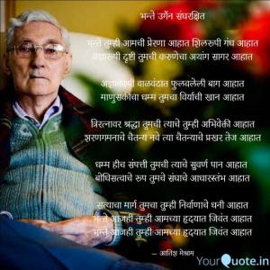 Gratitude for Bhante