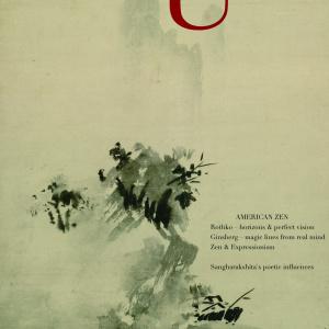 Stillness and reverence – brush painting by Sesshu on Urthona 35 cover