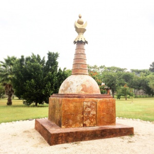 The stupa at Chintamani