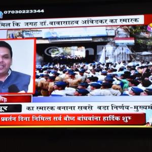 Lord Buddha TV Broadcast