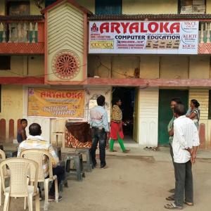 Front view of Aryaloka Centre, Janjgir Champa