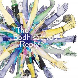Bodhisattva's Reply Poster
