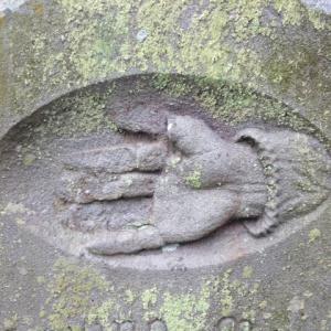 Gravestone in Coddington churchyard