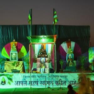 Mahendranagar, Nagpur