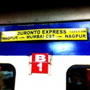Duronto Express Classic
