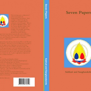 Print cover for Seven Papers