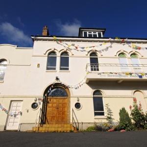 Birmingham Buddhist Centre front entrance