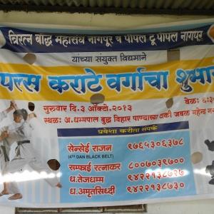 Invitation for all