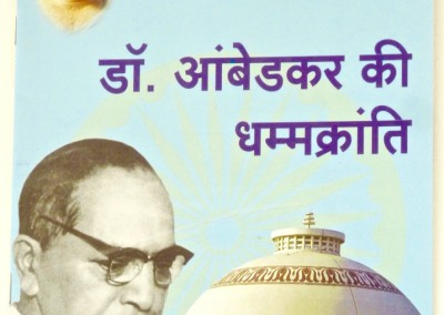 Contemporary Indian Newsletter with Dr. Ambedkar